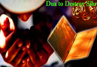 Dua to Destroy Sihr