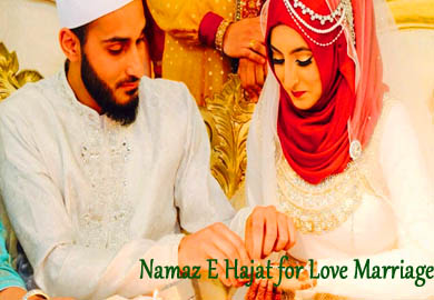 Namaz E Hajat for Love Marriage