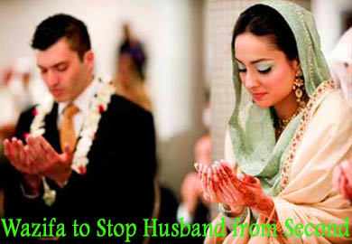 Wazifa to Stop Husband from Second Marriage