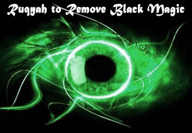 Ruqyah to Remove Black Magic