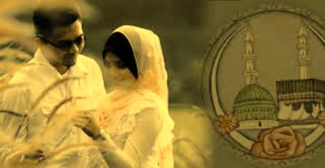 Wazifa For Love Attraction