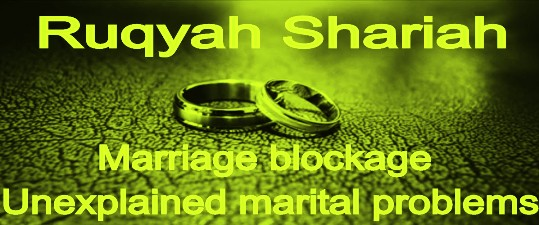 Ruqyah For Marriage Problems