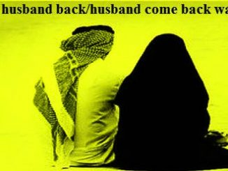 Islamic Dua To Get Your Husband Back