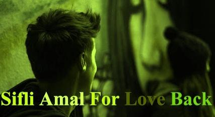 Sifli Amal For Love Problem