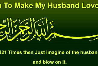 What Dua To Read For My Husband To Love Me More