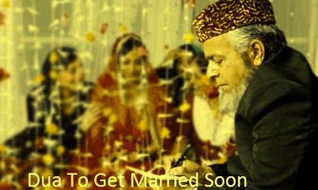 Wazifa For Getting Married Soon